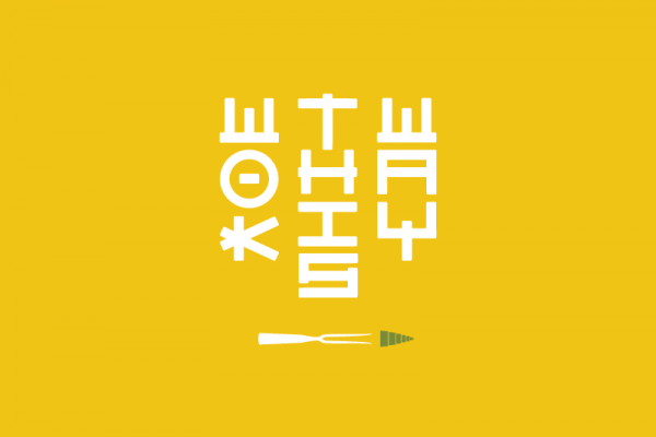 Wok This Way Logo